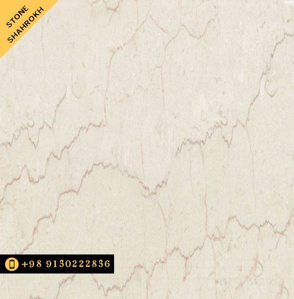 سنگ,سنگ صلصالی,مرمریت صلصالی,سنگ مرمریت صلصالی,قیمت سنگ صلصالی