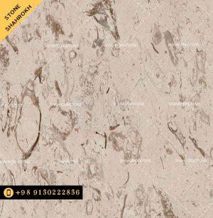 مرمریت,سنگ مرمریت پرطاووسی,آنالیز مرمریت پرطاووسی,قیمت سنگ مرمریت پرطاووسی,مرمریت پر طاووسی,مرمریت پرطاوسی,سنگ پرطاوسی,پرطاوسی یزد,قیمت سنگ پرطاوسی یزد,مرمریت یزد,سنگ ارزان