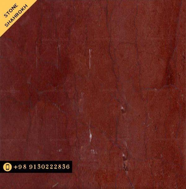 سنگ,ساختمان,نما سنگ مرمریت قرمز,سنگ مرمذریت خاتم,مرمریت قرمز,قیمت سنگ مرمریت خاتم,قیمت خاتم,انالیز سنگ مرمریت قرمز,مرمریت قرمز خاتم