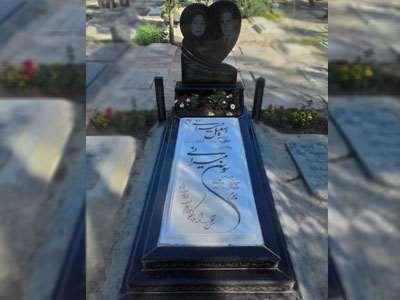 سنگ-قبر-مرمر-سفید-هرات