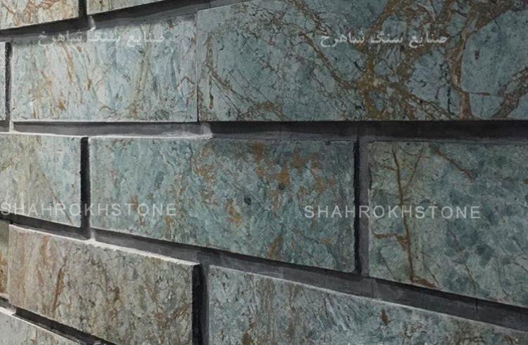 نما سنگ گرانیت آبی و فیروزه ای مشهد (10)