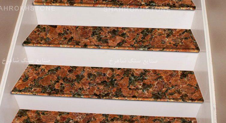 سنگ-قیمت-انالیز-نما-کار-شده--خارجی-قرمز-برزیل-red-brasil