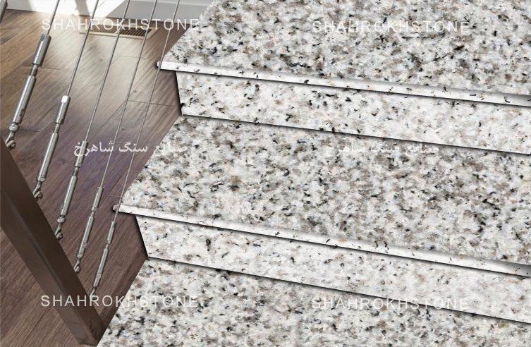 سنگ-پله-گرانیت-زاهدان-سفید